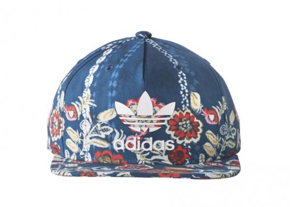 Aikuisten lippalakki Adidas ORIGINALS Cirandeira Cap AY9363