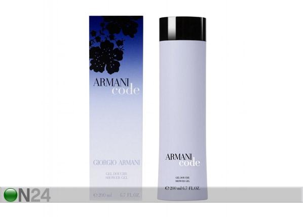 Giorgio Armani Code suihkugeeli 200ml
