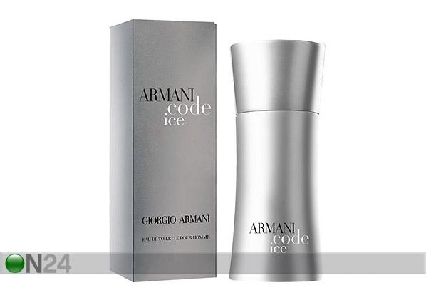 Giorgio Armani Code Ice EDT 50ml