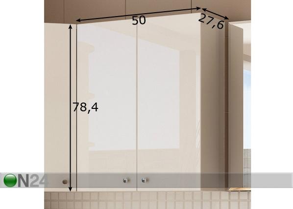 Kylpyhuoneen kaappi TF 79528  ON24 Sisustustavaratalo